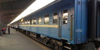 Taking the Bucharest to Chisinau Train by Night